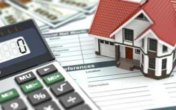 Что нужно знать о кадастровой стоимости частного дома? Как считается и можно ли оспорить
