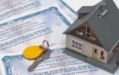 Как оформить частный дом в собственность? Порядок регистрации и некоторые нюансы