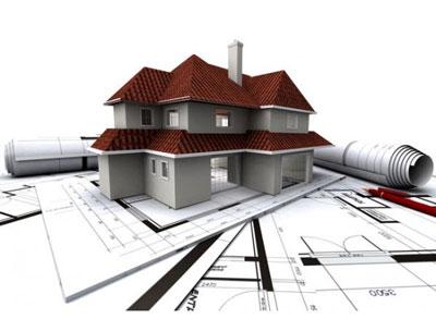 Изображение - Оформление субсидии на строительство дома foto-6-2